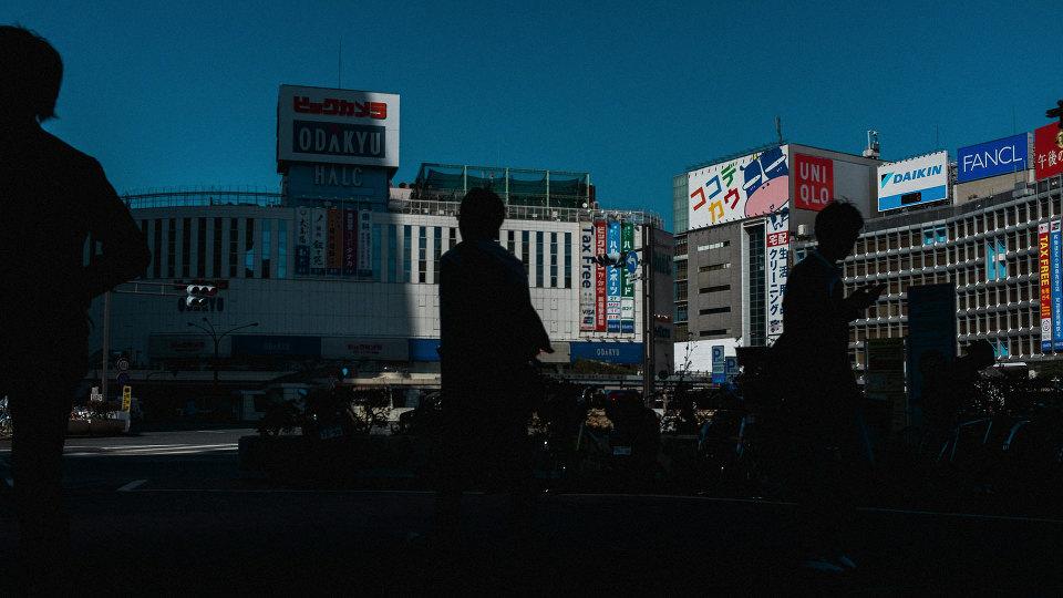 3680_Japan Tokio Osaka Street & Travel Photography