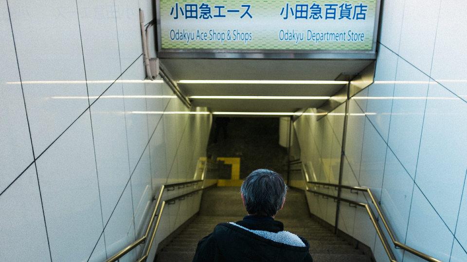 3681_Japan Tokio Osaka Street & Travel Photography